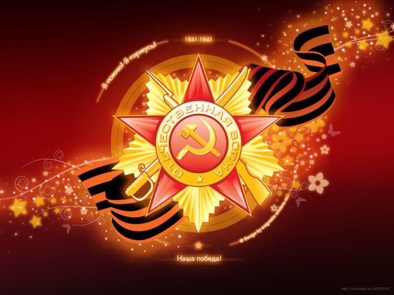 http://www.russianitaly.com/forum/albums/79165.jpg